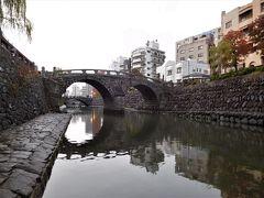 2017年 長崎1日目 その3 長崎港周辺、出島、眼鏡橋、県立美術館周辺散策