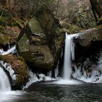 ◆みちのく最南端・氷結の滝川渓谷 ①