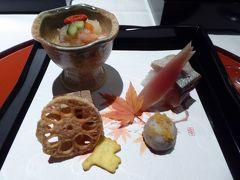 晩秋の伊豆/河口湖♪ Vol7(第2日) ☆河口湖:「レジーナリゾート富士」愛犬と一緒に優雅なディナー♪