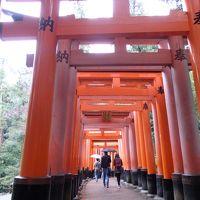 そうだ京都に行って来た!3泊4日 ②