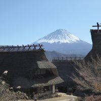 晩秋の伊豆/河口湖♪ Vol12(第3日) ☆西湖:「西湖いやしの里根場」富士山とコラボ風景♪