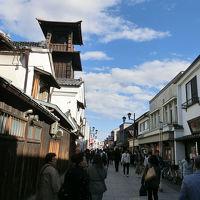 久々の川越蔵の街散歩(2017年11月)