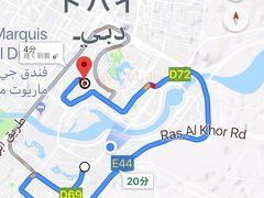 Googleマップが役に立たない街ドバイ、アブダビで役に立ったアプリ