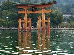娘と初めての広島  とんど祭や毛利丸弐