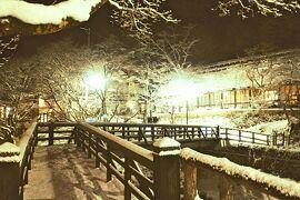 大沢温泉でひとり湯治の旅。(その2・冬のごほうび。)