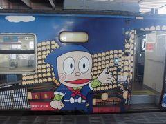 忍者ハットリくん電車で氷見線を乗りました