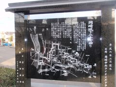 東海道53次、No24 赤坂宿(36)を抜けて、藤川宿(37)、本宿(間の宿)から岡崎宿(38)へ
