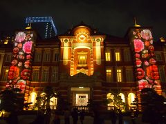 クリスマスイヴで混んでる中、東京ミチテラス2017を見に行ってきました