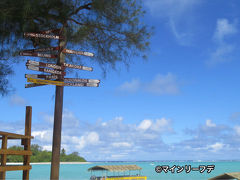 3度目のラロトンガ島での出会い・発見クック諸島