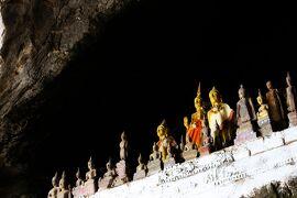 Laos メコンの宝石(12/20) 世界遺産ルアンパバンからパークウー洞窟へのボートトリップ