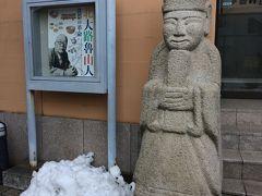 雪☃️なのにお得な切符 鎌倉に行きました!