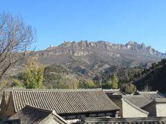 北京 ② 古北古鎮 & 司馬台長城