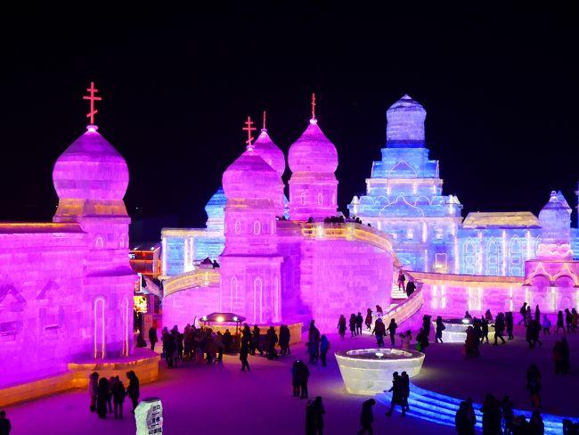 初めての春秋航空でハルビンへ2泊3日の旅<br /><br />氷祭りに行きたい!!<br />でもマイナス何十度の世界とか怖すぎて一人では、、、<br />ってことで友達誘って女4人で行きました♪<br /><br />1.初日 ハルビンへ 氷祭り&ロシア料理<br />https://4travel.jp/travelogue/11324420<br />2.2日目前半 聖ソフィア大聖堂&街歩き<br />https://4travel.jp/travelogue/11408775<br />3.2日目後半 凍った川へ食事へ<br />https://4travel.jp/travelogue/11408783<br />4.最終日 お粥とタクシーちょっと事件<br />https://4travel.jp/travelogue/11408796