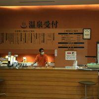 天然温泉香南楽湯で温泉に入り楽湯旬彩で一杯      ☆香川県高松市