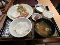 CSファイナルステージ進出のベイスターズを応援する広島の旅 広島の早朝の散歩道 定食・ごはん処 やよい軒国泰寺店の朝食