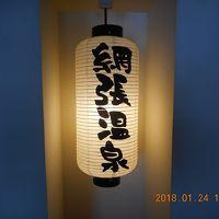 大人の休日倶楽部パスで夏油高原(げとうこうげん)・網張温泉へ