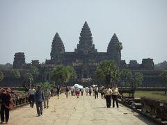 2004年10月、カンボジアへ実質3日の駆け足旅①