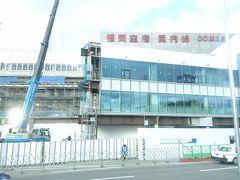 福岡空港国内線ターミナル絶賛リニューアル中 Part10