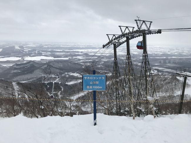 11月に早々と初滑りをしたものの、12月は1度も滑らなかった2017~18シーズン。これでは体がなまってしまう。ということで、2018年の初滑りはJALのダイナミックパッケージを利用して、サホロで1泊2日のパウダースノーを堪能です。ついでに大阪から友人が上京してきたタイミングで、ガーラ湯沢で日帰りスキー。この日は花火の打ち上げもあり、2018年初花火も楽しみました。