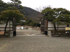 40数年ぶりに栗林公園に行って見ました No.1      ☆香川県高松市