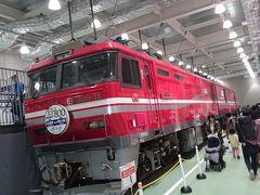 20180120 京都鉄道博物館