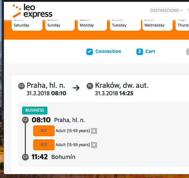 プラハとポーランドを周する予定でしたが、<br />出発の2日前に史上最大のぎっくり腰をやってしまい、<br />旅行をキャンセルしました。<br />(往路の機内でなくてよかったです。)<br /><br />折角なので、予約とキャンセルについて投稿します。<br /><br />予約は、HP(http://www.le.cz/)からできます。解説は、<br />旅やねんさんのHP(https://ason-de-kurasu.com/leoexpress)にあります。<br /><br />ポイントは、航空券のように、予約時に座席表が出てきて、<br />座席が予約されるわけではありません。<br /><br /><br /><br />