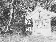 春が来る前に、大山詣  五、荏田 ~ 長津田