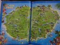 東洋のハワイ - 中国・海南島 ④ 4週目 キョウ海、博鰲を観光