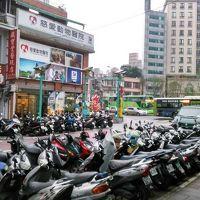 はじめての台湾、街中に溢れる原付の多さにビックリ!