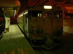 今月2度目のNRT⇒CTS、北海道へ今回の観光は乗鉄へ・・1日目