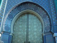エキゾチックモロッコひとり旅9日間ツアー、シャウエンからフェズへ