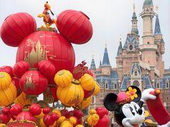 マイル消化の旅「上海ディズニーランドへ」1日目