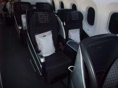 2018年 JAL・B787-8ビジネスクラス(JAL SHELL FLAT NEO)JL069 ロサンゼルス(LAX)-関西(KIX) 特典航空券利用搭乗記