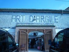 エキゾチックモロッコひとり旅9日間ツアー、フェズ旧市街観光①