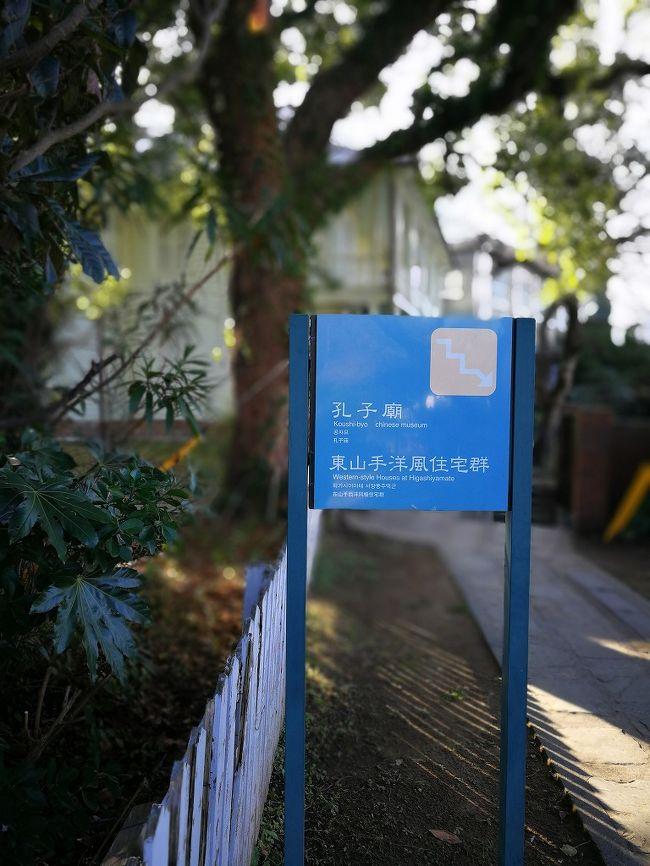 2018最初の旅行は長崎・福岡へ(長崎最終日)