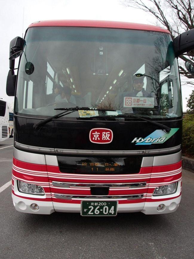 この日は、底冷えのする朝から曇り空。東京地方は、雪模様。京都地方は、午後から、雨模様の預報。まずは、京都・新都ホテルの朝食付きのプランで、和洋食ビッフェへ。身支度をして、ぶらりと京都駅ビルの観光案内所へ。これから乗れる定期観光バスを尋ねると、10分後に出る京都観光バス1日コースがあると・・・、即決。午前10時に出発して、清水寺、三十三間堂、自己負担昼食兼散策、金閣寺などを、案内して頂くコースです。嵐山に到着後、昼食中に本降りの雨に、散策は、渡月橋を往復しただけで、観光バス提携のお土産屋さんで、時間を過ごす。金閣寺では、雪交じりの雨のなか、周遊。16時前には、京都駅に戻り、市内観光が終了。駅ビルにある伊勢丹の地下2階で、晩餐の御弁当を購入して、ホテルへ帰還。清水寺の舞台などは、改装中でしたが、テレビのロケに谷村新司さんとばんばひろふみさんのお二人を見かけました。