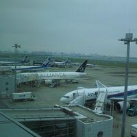 羽田空港を巡ってみました
