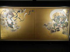 2018年初の旅行は京都から③-恵美須神社・建仁寺・フォーエバー現代美術館祇園京都・八坂神社