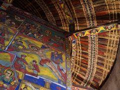 ダナキル砂漠と北エチオピアを訪ねる・・・・・バハルダール