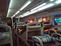 冬服が手放せないハノイ・フエ・ホイアン・ダナン(その6) 寝台バスでフエに移動