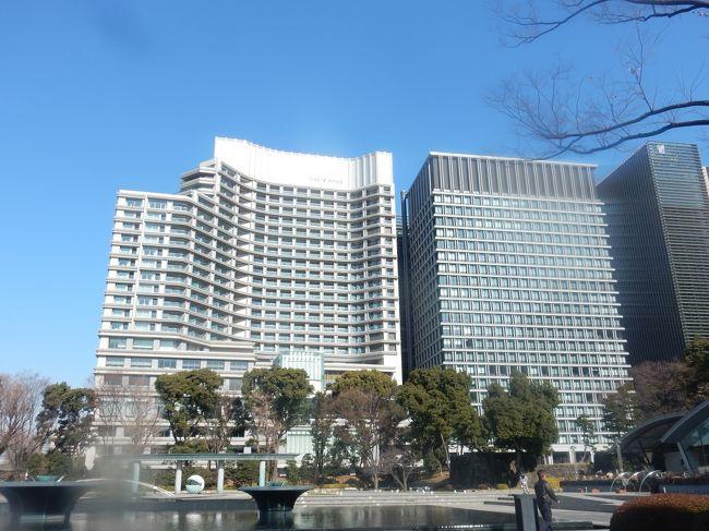 今回は、パレスホテルにあるフレンチレストラン クラウンでの食事です<br />天気も良く景色も料理も楽しめました