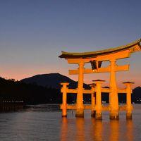 宮島 厳島神社観光と弥山登山 【広島2泊3日1日目】
