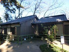 三軒茶屋・駒沢の旅行記