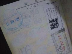 予告編   スリランカ  コロンボ  最新アライバル  VISA 取得情報 & 日本人の 為の 安全情報  2018