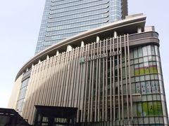 2018年初のホテルステイ~去年と同じく2年連続インターコンチネンタル大阪です 春水堂、Revo、ムレスナティー(ハービス)