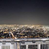 大阪マリオット都ホテルのコーナールームに泊まりたくて♪あべのハルカス展望台&ハルカス300ヘリポートツアー