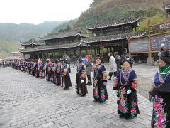 3歳娘を連れて貴州省・広西チワン族自治区7日間の旅3-西江を後にし、凱里をぶらぶら