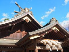 出雲大社相模分祀 関東の出雲さんで 龍蛇神様にお参り。 と八坂神社・御嶽神社さんへ恵比寿さまに逢いに行く