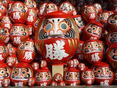 2018年2月 京都で食べまくり~飲みまくり~からの御朱印もね♪西国三十三カ所巡り【16】第23番『勝尾寺』~第22番『総持寺』~「祇園 えもん」でお寿司~「Tsujikawa」~「VINAINO」ではしご酒~「からすま京都ホテル」~