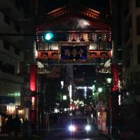 人生初めての横浜中華街!!…ところが (・_・;)
